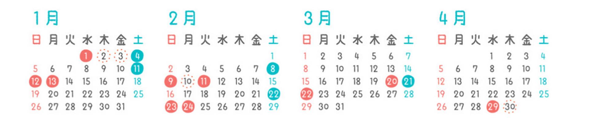 Stage à thème : les dates en japonais